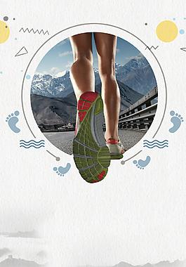 競走體育運動背景