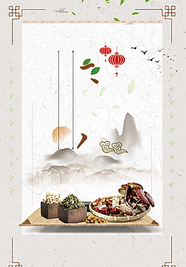 清香中醫藥材廣告背景