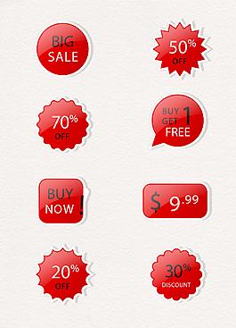 红色矢量折扣价格促销标签设计