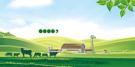 简约手绘草原动物农场广告背景