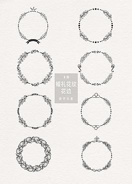 婚禮花紋花邊素材