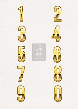 創意金色立體數字設計矢量素材