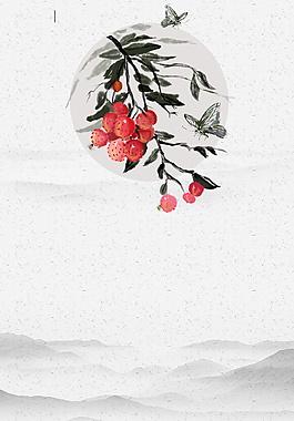 大氣荔枝樹枝海報背景設計
