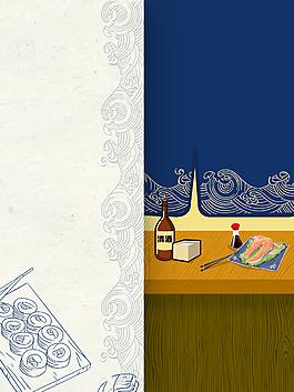 手繪美味日本壽司海報背景