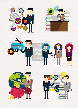 扁平商务业务插画设计素材