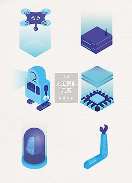 人工智能AI设计矢量元素