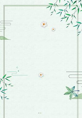 清新手繪綠葉花朵綠色背景