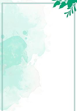 小清新潑墨綠色樹葉邊框背景素材