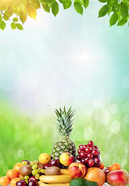 新鮮水果綠色清新海報背景