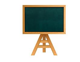 架子上的長方形黑板矢量圖
