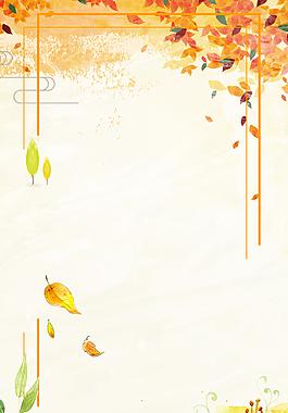 立秋秋天黄色背景