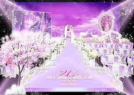 紫色公主風婚禮效果圖