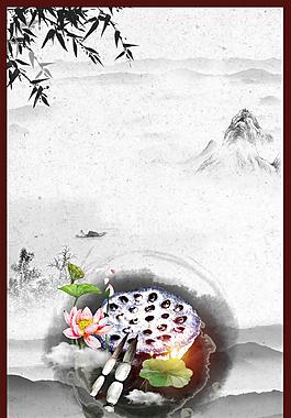 中國風水墨蓮花廉潔之風宣傳海報背景素材