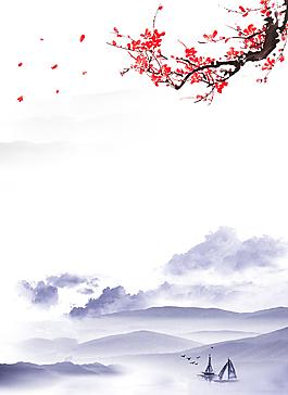 中国传统文化广告背景