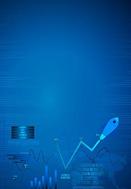 藍色簡約商務科技海報背景