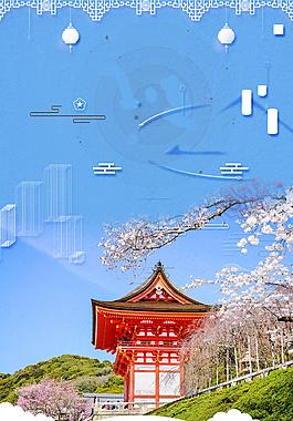 日本名古屋蓝色扁平旅游宣传背景