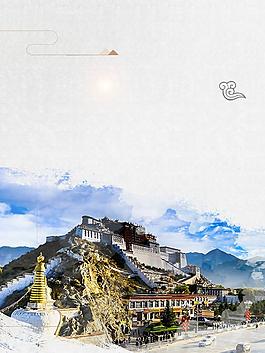 西藏印象西藏旅游宣传海报背景
