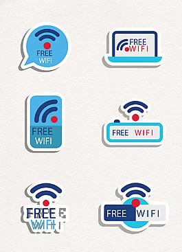 创意蓝色免费无线网wifi图标贴纸