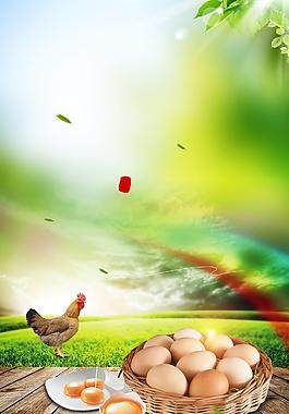 草地新鮮家禽廣告背景
