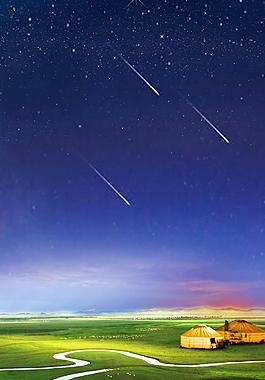 流星雨下的草原風光背景