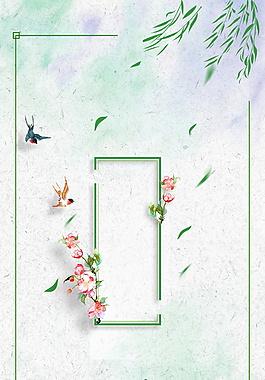 彩绘夏日柳条花朵小鸟边框背景