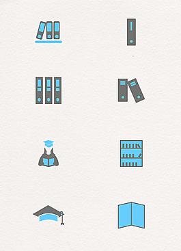 藍色簡潔書本課本圖標元素