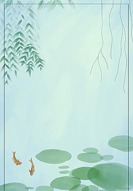 手繪荷塘柳葉邊框綠色背景素材