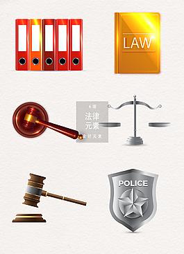 法律司法設計元素