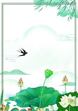 燕子柳叶荷花边框处暑广告背景素材