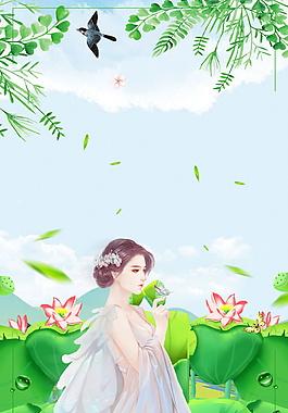 動漫古典美女荷花綠葉處暑廣告背景素材