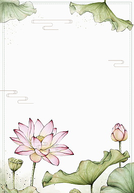 手绘荷花叶子边框处暑广告背景素材