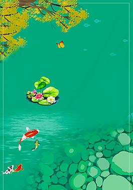 清澈小河樹木蝴蝶處暑廣告背景素材