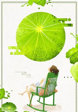 女孩坐著乘涼綠洲四射處暑背景素材
