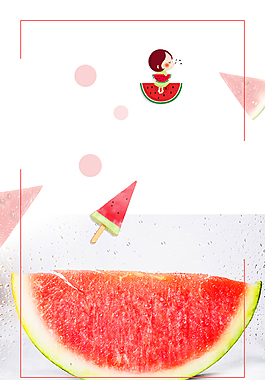 夏季西瓜海報背景