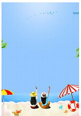 唯美旅游去哪里夏季旅游海報背景