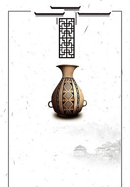 清新褐色花瓶廣告背景