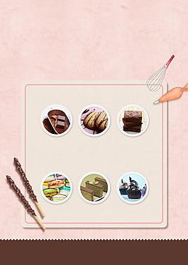 七夕情人節浪漫美食促銷海報背景素材