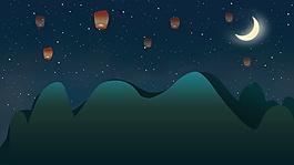 紙片風山峰上的孔明燈七夕情人節背景