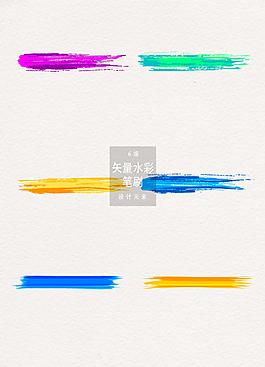 水彩笔刷设计元素