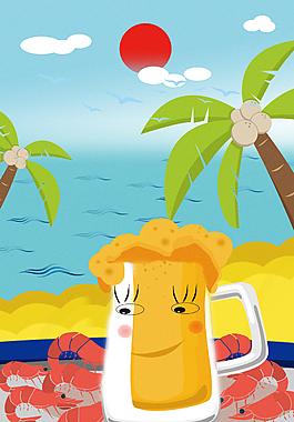卡通清新沙灘啤酒節背景