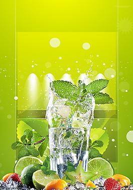 绿色冰镇鸡尾酒时尚海报背景