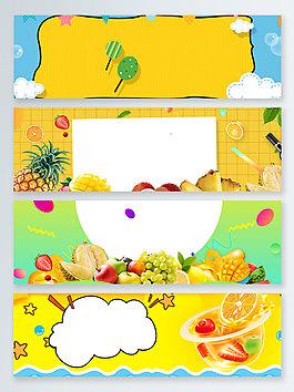 夏季水果促銷banner背景