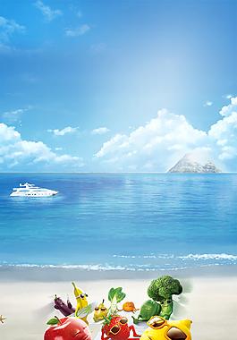 可愛美味墨鏡水果卡通沙灘大海背景