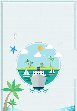 浪漫夏日海邊旅游背景