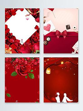 紅色大氣七夕情人節促銷廣告背景圖