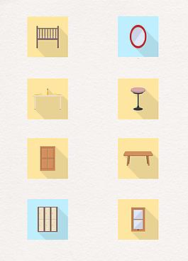 藍黃簡潔方形卡通家居圖標素材
