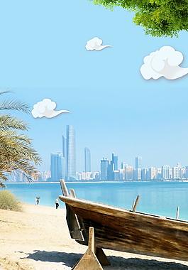 清新迪拜海边广告背景