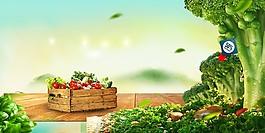 創意蔬菜世界海報背景