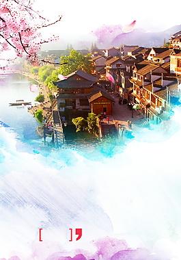優雅清新鳳凰古城廣告背景