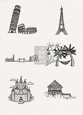 手繪旅游景點素材